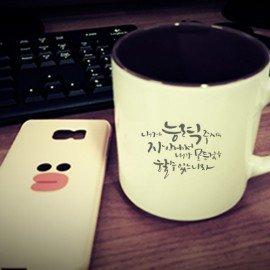 캘리 머그컵[행사선물]