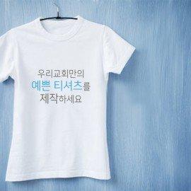 티셔츠제작[행사용품]