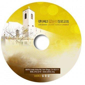 CD프린팅010