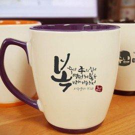 MUG CUP 01_캘리