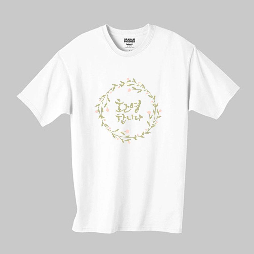 T-shirt 프린팅