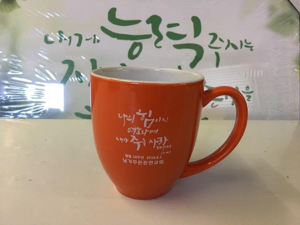MUG CUP 33