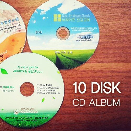 10 DISK CD ALBUM