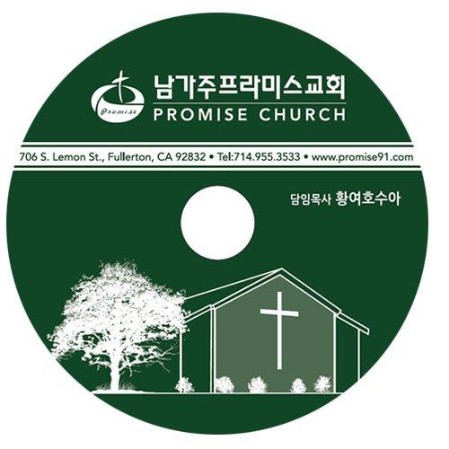 CD프린팅014