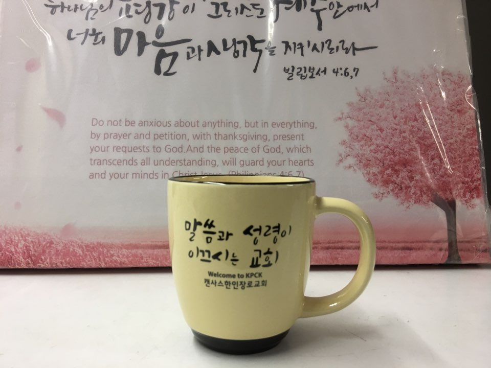 MUG CUP 03_캘리